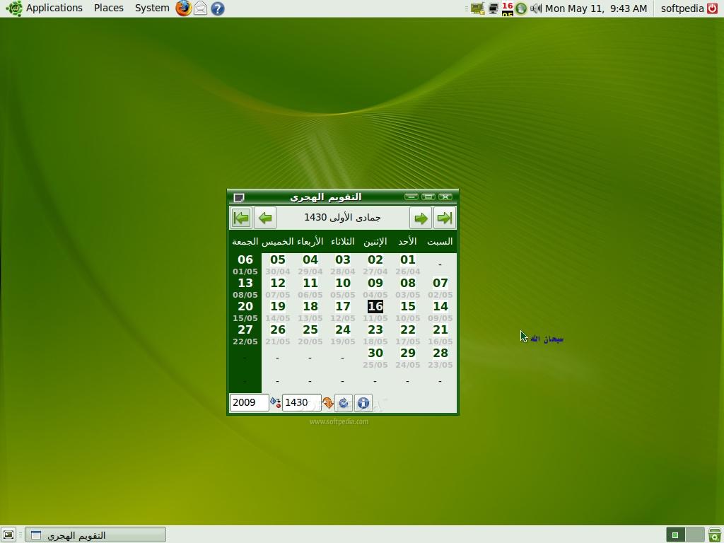 http://linux.softpedia.com/screenshots/Sabily_1.jpg