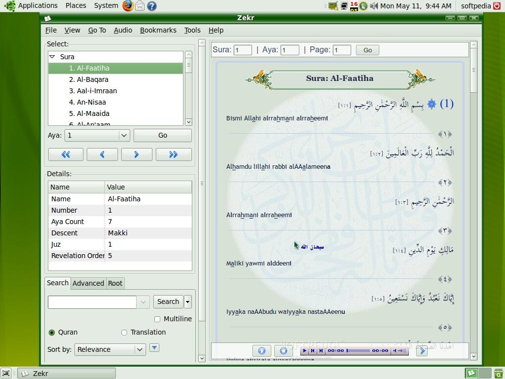 Sabily screenshot 3